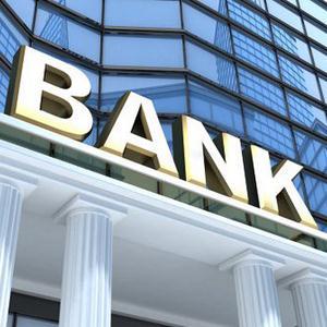 Банки Свободного