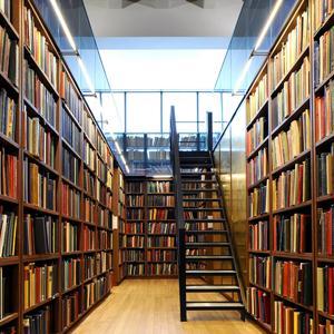Библиотеки Свободного