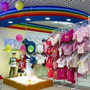 Детские магазины Свободного