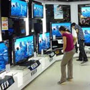 Магазины электроники Свободного