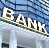 Банки в Свободном