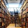 Библиотеки в Свободном
