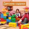 Детские сады в Свободном