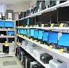 Компьютерные магазины в Свободном