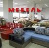 Магазины мебели в Свободном